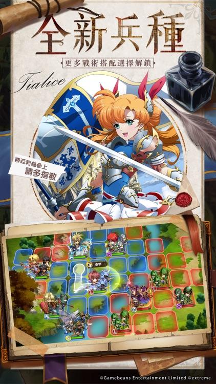 夢幻模擬戰 screenshot-3