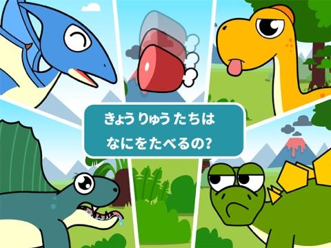 恐竜の楽園ーBabyBus 子ども・幼児向けのおすすめ画像3