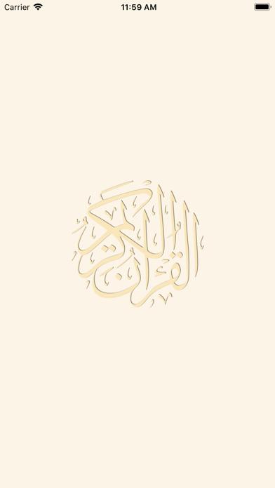 Télécharger Quran   القرآن الكريم pour Pc