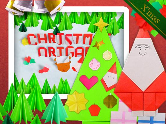 クリスマスおりがみ 壁飾りのおすすめ画像3
