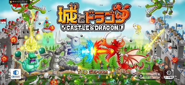 ホワイト ドラゴン ドラ 城