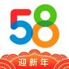 58同城-招聘找工作兼职网