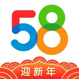 58同城-租房招聘找工作