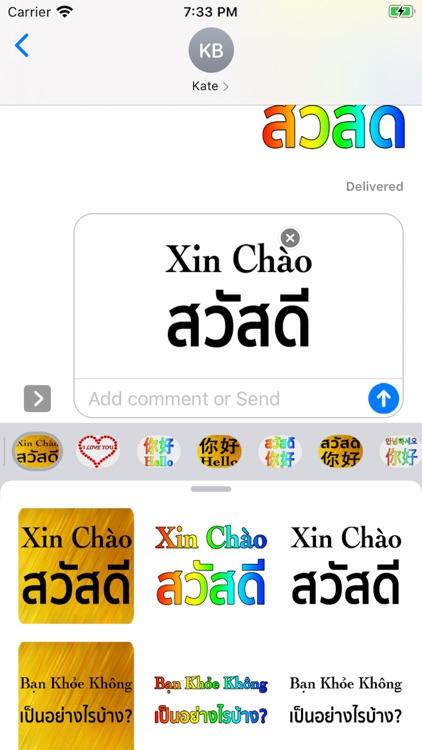 Vietnamese Thai screenshot-4