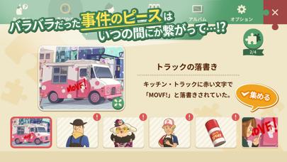 カラーピーソウト-謎解きとマッチ3パズルのミステリーゲームスクリーンショット3