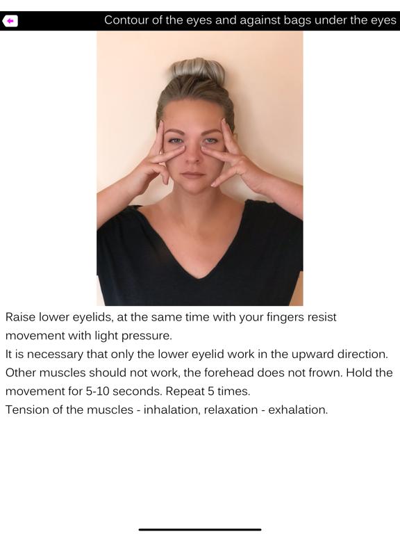 Facefitness - face exercise screenshot #2