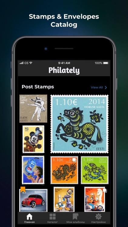 Philately - Stamps & Envelopes