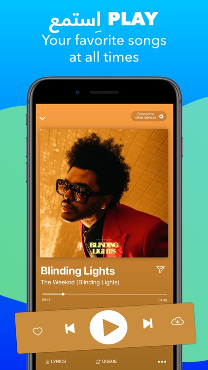 Anghami: Play Music & Podcasts screenshot-4