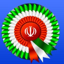 Radio Yar Iran FM