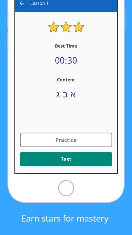 Write It! Hebrew screenshot-3