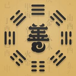 善奇·八字排盘-周易生辰八字算命大师