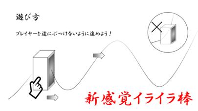 一様連続\リズミカルな数学イライラ棒 screenshot 2