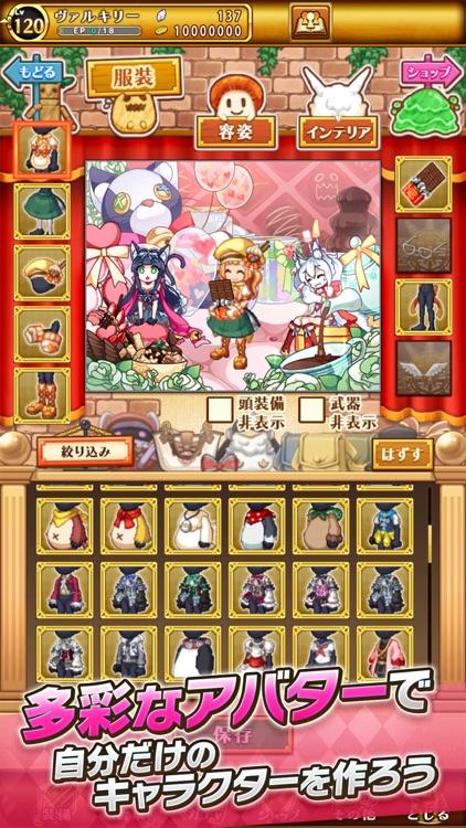 剣と魔法のログレス いにしえの女神-本格MMO・RPG screenshot-3