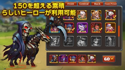 ヒーローズチャージ (ヒロチャ・Heroes Charge)のおすすめ画像4