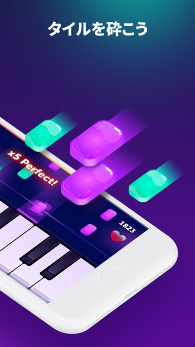 Piano Crush - ピアノ 鍵盤 音楽 ゲームのおすすめ画像2