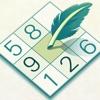 ナンプレ - 数独パズル 人気ゲーム - iPhoneアプリ