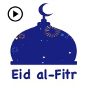 Animated Eid al-Fitr Sticker