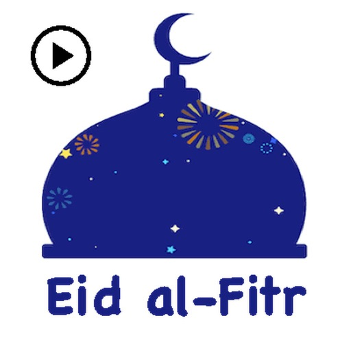 Animated Eid al-Fitr Sticker icon