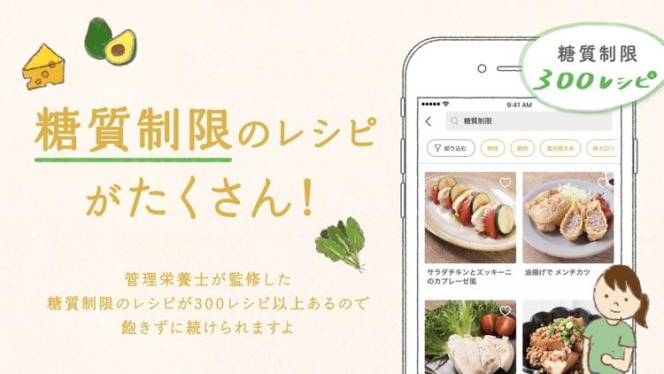 レシピ動画「クラシル」 1分でわかる料理アプリ screenshot-7