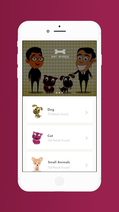 Pet Arabia screenshot 1