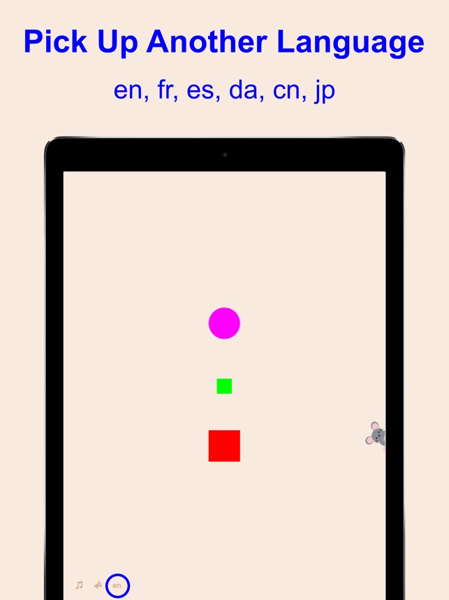 Bingles Shapes Screenshot