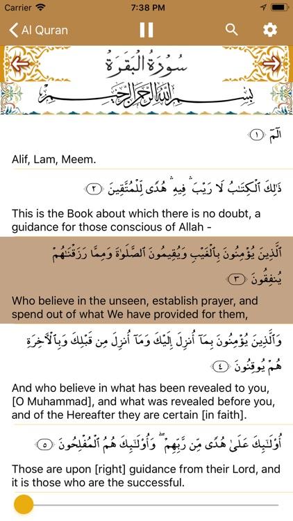 Ramadan 2019' : رمضان screenshot-3