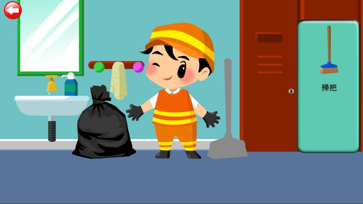 Garbage Truck: Clean Rubbish screenshot-5