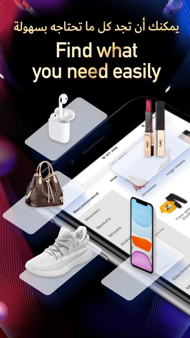 Screenshot for Fordeal - فورديل  سوق الانترنت in United Arab Emirates App Store