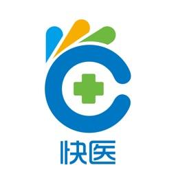 快医(挂号网)-网上预约挂号服务平台