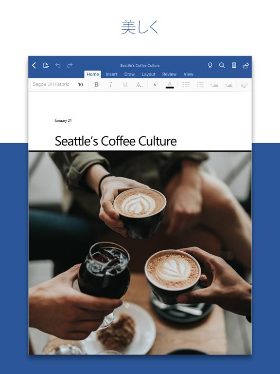 Microsoft Wordのおすすめ画像1