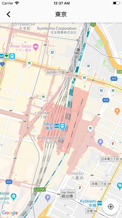 乗換案内 大阪のおすすめ画像8
