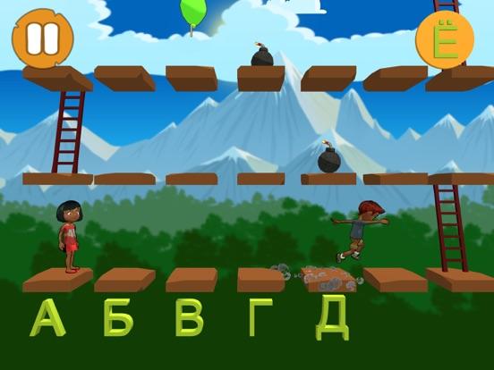 Alphabet and Ladders - LITE screenshot 14