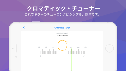 Songsterr Tabs & Chordsのおすすめ画像5