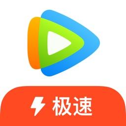 腾讯视频极速版-明日之子3全网独播