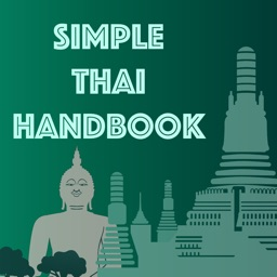 S.T.H - Simple Thai Handbook
