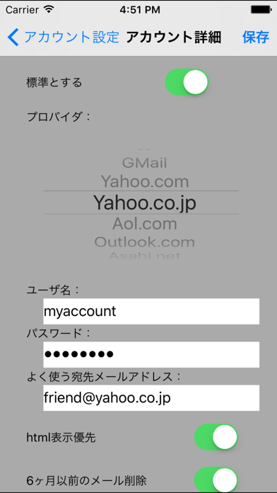 https://is4-ssl.mzstatic.com/image/thumb/Purple113/v4/7e/3d/bd/7e3dbdbb-11f2-35df-ce7a-2a500f29e405/pr_source.png/392x696bb.png
