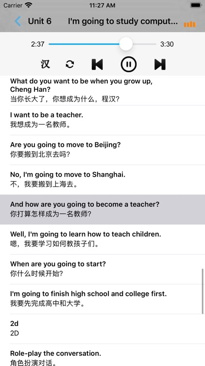初中英语八年级上册人教版 screenshot-4