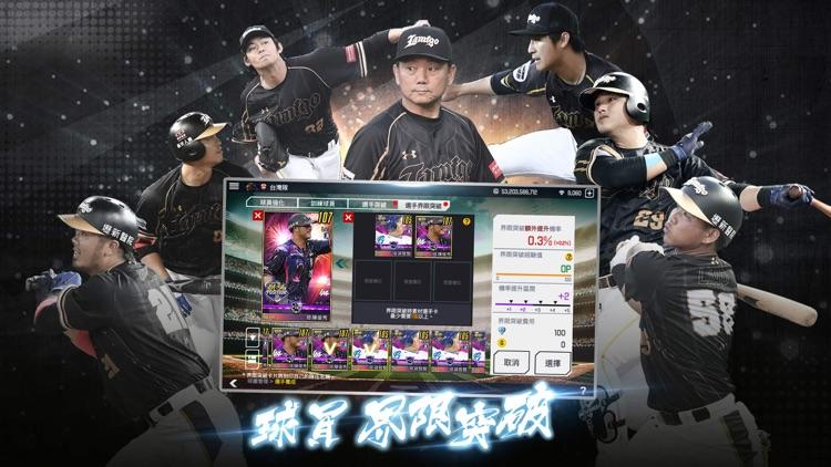 棒球殿堂 screenshot-1