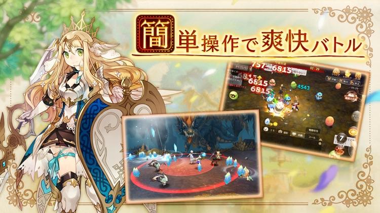 Ash Tale-風の大陸- screenshot-4