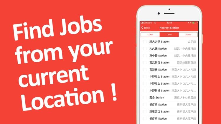 アルバイト 求人はNiftyアルバイト求人のアルバイト探し screenshot-3