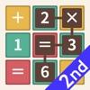 パズマス2 数式なぞり脳トレパズルゲーム - iPadアプリ