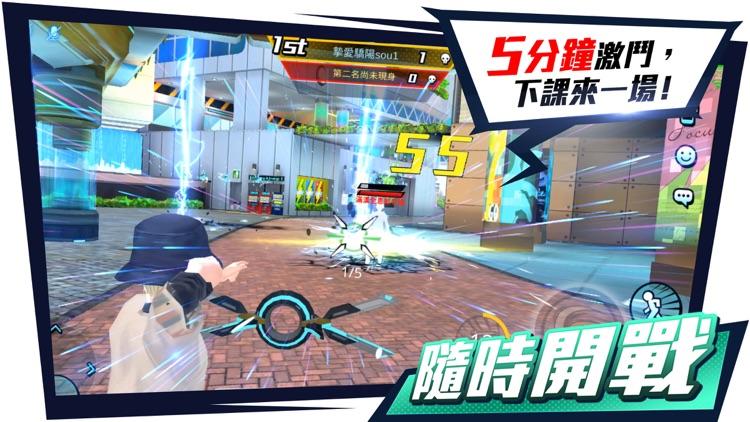 全息射手 screenshot-0