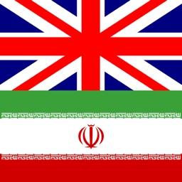 English Farsi Dictionary +