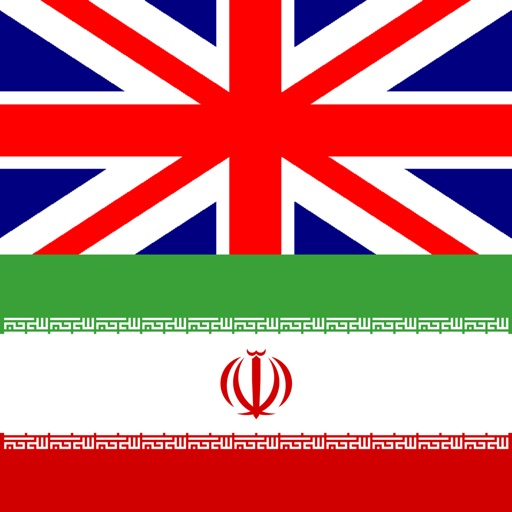 English Farsi Dictionary + icon