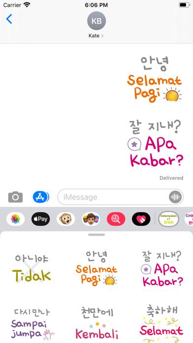Korean Indonesian Learning screenshot 2