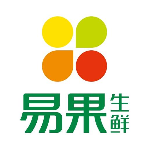 易果生鲜——全球生鲜水果严选平台