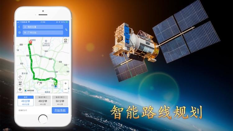 北斗导航-高清卫星地图