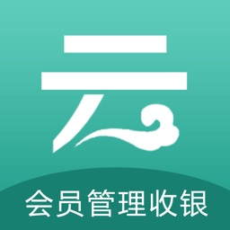 云卡未来-会员管理收银专家