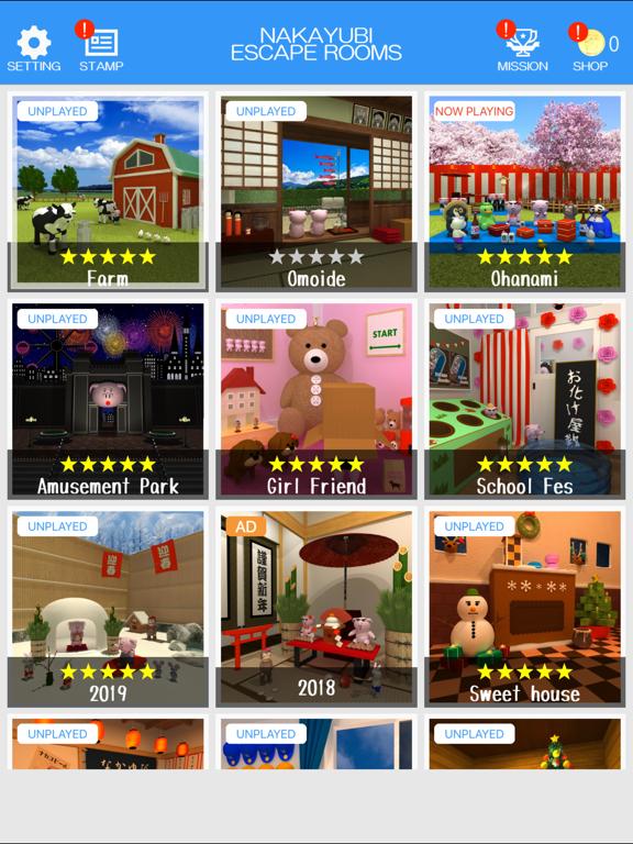 脱出ゲーム EscapeRoomsのおすすめ画像1