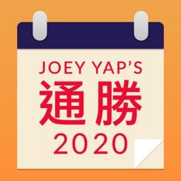 Joey Yap's iProTongShu 2020